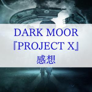 DARK MOOR アルバム『PROJECT X』感想