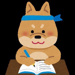 読書が捗るkindle端末の便利機能