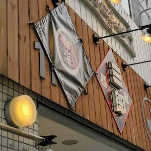 【男のグルメ・ランチ編】錦糸町の二郎系・人気ラーメン店 麵屋 三郎さんに行って来た