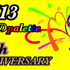 虚兎のpalette  1th  ANNIVERSARY  vol.1
