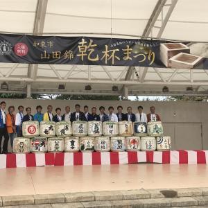 日本酒定期宅配サービスの紹介【saketaku】