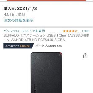 ポータブルHDDを買っちゃいました😋
