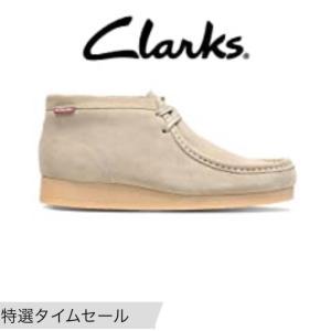 【本日限定】クラークスの靴各種 amazon 特選タイムセール中