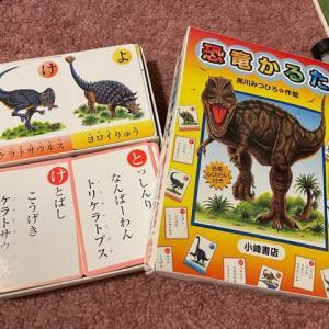 「かるた」で日本語教育