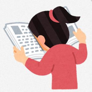 所得と読書…?