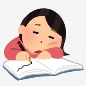 本日の勉強 (自分用記録)