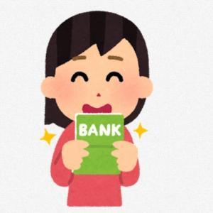 【9月貯金】 0→25万