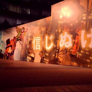 えんとつ町のプペル光る絵本展in六本木ヒルズ