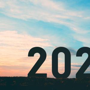 自分が変わる具体的な4つのステップ。伸び代しかないと確信した2020年