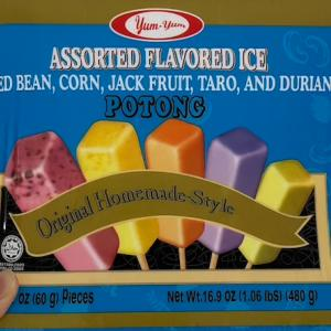 昔ながらのアイス