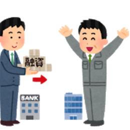 【FRONTEO, 2158】約22億円のシンジケートローン締結!財務状況への効果は!?