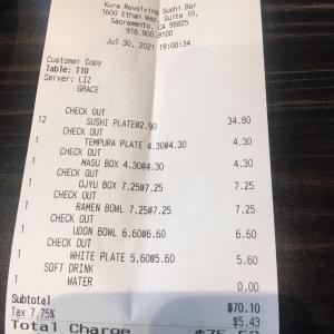 絶句したくら寿司での会計