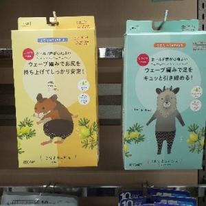レガルト新製品のさざなみシェイパー  (*´ェ`*)っ