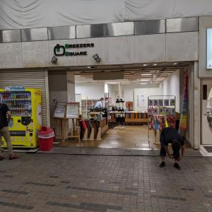 高松の常磐町商店街での即売会準備完了( ・`д・´)