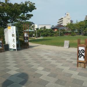 香風園の観月会