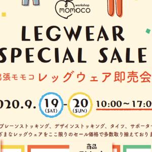 高松の常盤町商店街で9月19日(土)20日(日)即売会を行います。(o^ー^o)
