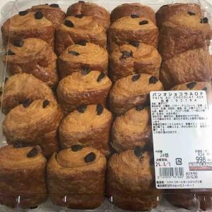 コストコ大人気商品パンオショコラが新しくなった!味の決め手AOPとは?
