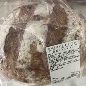 コストコベーカリー新商品!今年に入って1番美味しかったパン