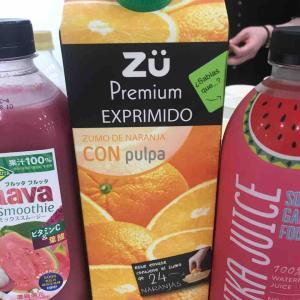 コストコのフルーツジュースが充実!ストレートやコールドプレスで栄養たっぷり♡