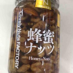 コストコに登場の蜂蜜ナッツが至福のお味♡
