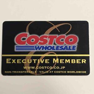 コストコ年会費¥9,970エグゼクティブ会員2020年のリワードは?得したかどうか結果発表