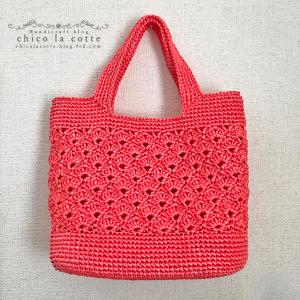 ビニール紐で模様編みのバッグ