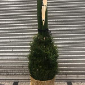 Do they decorate the Christmas tree on December 26th in Japan?