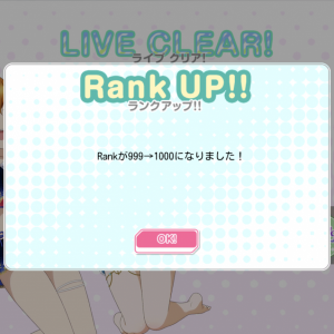 【スクフェス】Rank 1000になりました!
