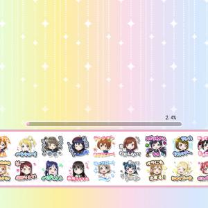 【スクフェス】バージョン9.0