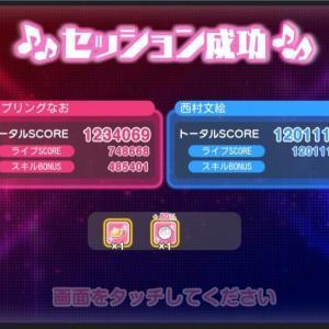 【スクフェス】第6回ライブ♪アリーナ終了