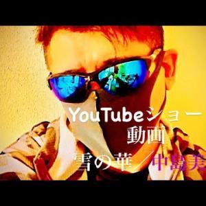 【おもしろ動画】【唄ってみた動画】# shorts  # YouTubeショート#歌動画