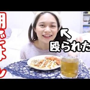 【ぼっち飯】はじめての朝ご飯編(ダイエット飯)