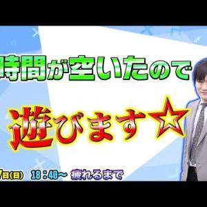 【ゲーム実況】メンバーシップも出来ちゃいました【多井隆晴】