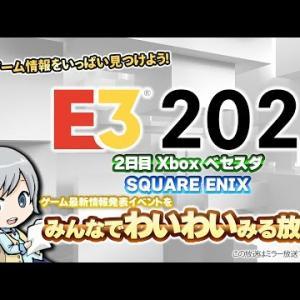 E3 2021 Xboxベセスダ/SQUARE ENIXをみんなで実況してわいわい盛り上がる放送!【ユニ】[E3 2021 2日目 ] ミラーではありません