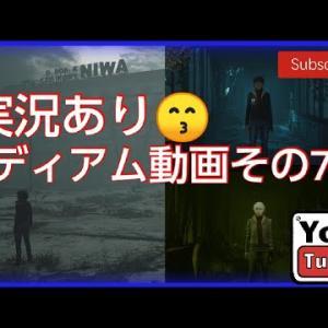 ミディアム動画その7🤩😘😆😍😀おもしろ実況あり💖
