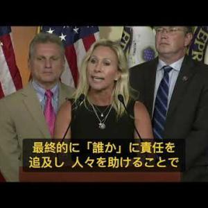 「新型コロナは生物兵器、人々は生物化学兵器の犠牲者、ウイルス問題を政治化しないよう」マージョリー・グリーン下院議員が呼び掛けた