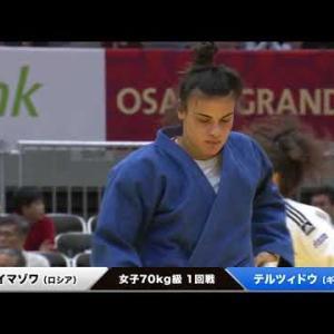 柔道グランドスラム大阪2019 女子70kg級 1回戦  タイマゾワ vs テルツィドウ