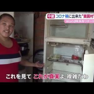 ブラジル、新型コロナ発生後にできた貧困層の村 日本人が支援の手