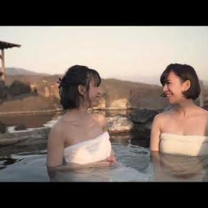 東吾妻町エリア別 観光スポット