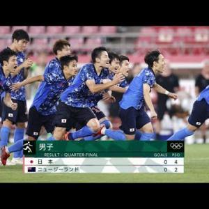 7月31日 PK戦 U24 日本 4-2 ニュージーランド サッカー男子 ハイライト   東京2020