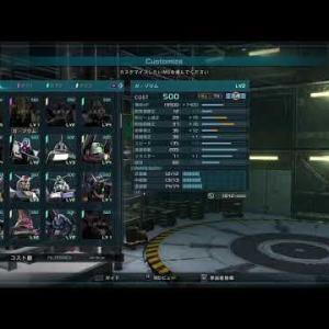 バトオペ2 ライバル任務!