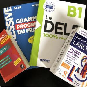 使って良かったフランス語学習におすすめの教材4種