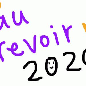 2020年コロナ禍のフランスで生活して思うこと