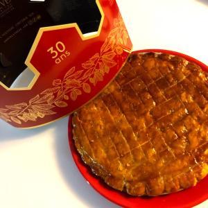 フランスの新年に食べるガレット・デ・ロワ『sève』