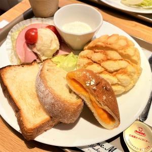 【選べるパン】モーニング@神戸屋ブレッズ 福岡パルコ店