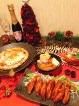 まだ間に合う!クリスマスディナーをセブンイレブンで彩ろう!