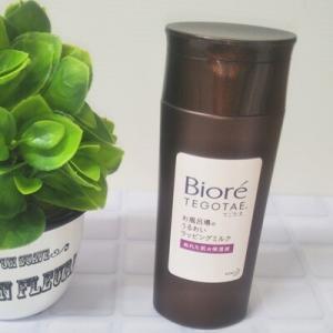 お風呂場で洗顔後に塗る保湿液