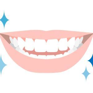歯並びと黄ばみ