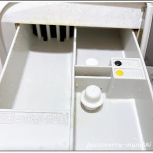 洗濯機洗剤投入ケースの掃除