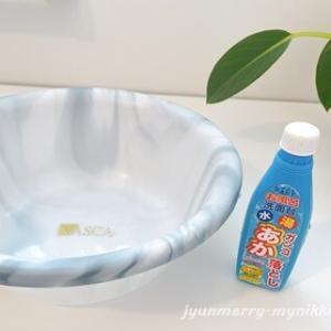 洗面器の汚れ落としと新しい石鹸